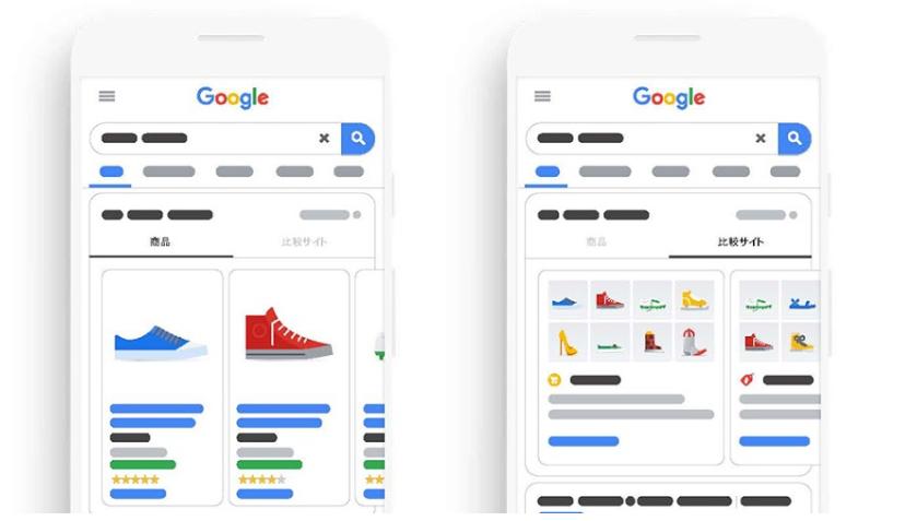 Googleショッピング広告