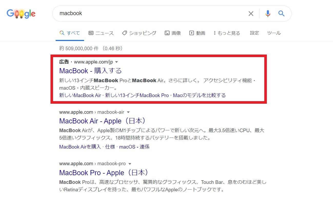 MacBookの検索結果