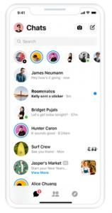Messenger受信箱広告